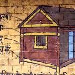 maison-200×150